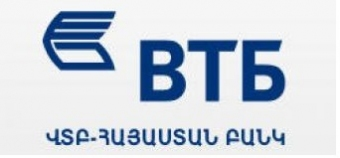 VTB-ARMENIA BANK (Armavir)